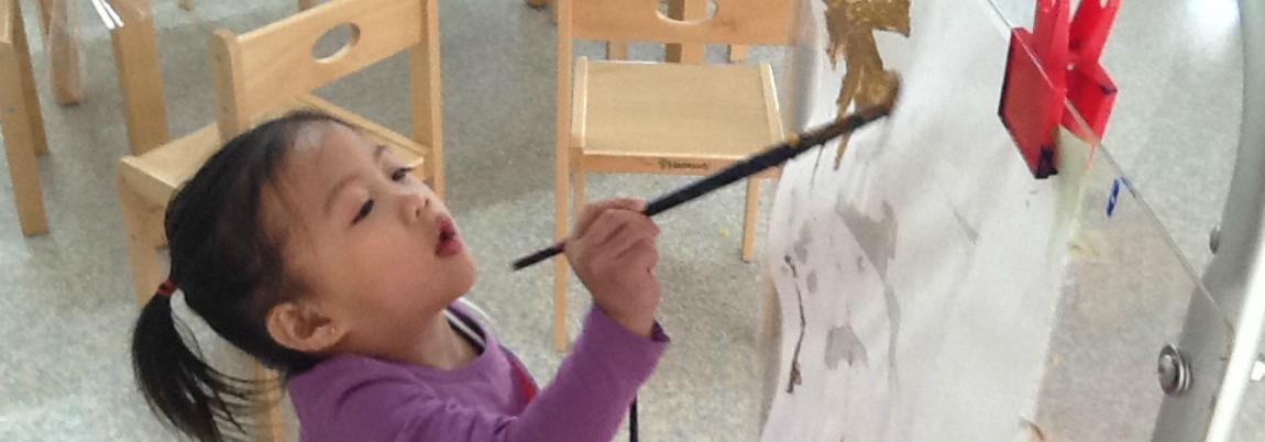 Painting Brooklyn Park Kindergarten